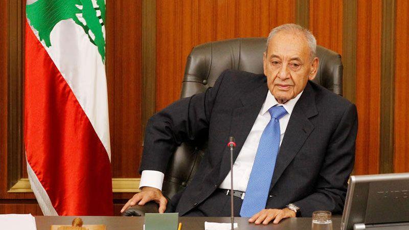 الرئيس بري: لإعلان حالة طوارئ اقتصادية وإصلاحية