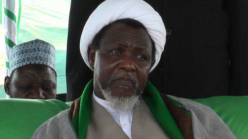 الشيخ الزكزاكي عاد الى نيجيريا معتقلًا!