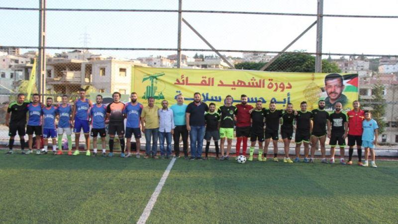 التعبئة الرياضية في منطقة صيدا إختتمت دورة الشهيد القائد الحاج أبو حسن سلامة