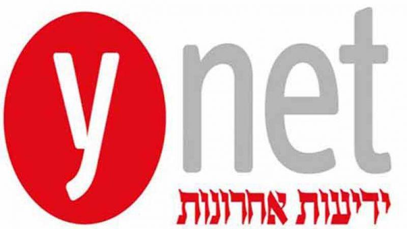 """""""يديعوت"""": """"تل أبيب"""" في طريقها إلى ركود اقتصادي"""