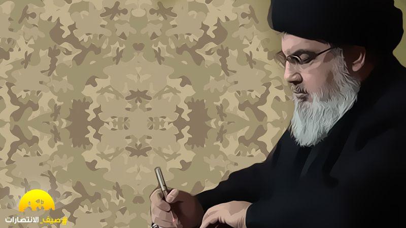 السيد نصر الله في ميدان التحرير الثاني.. تفاصيل لقائه بضباط المقاومة الإسلامية