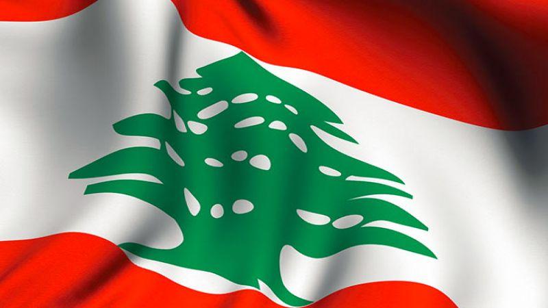 لقاء الأحزاب الوطنية يحذر من أيّ التزام رسمي بالعقوبات المالية الأميركية ضد المقاومة وأنصارها في لبنان
