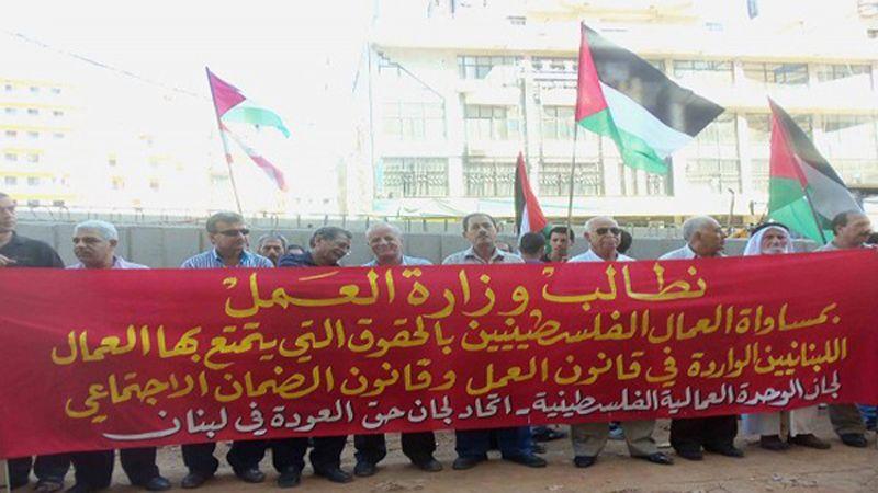 قراءة قانونية لقرار وزير العمل بحق العامل الفلسطيني: الحكومة اللبنانية مسؤولة