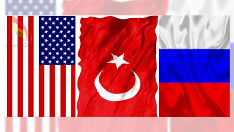 تركيا الحائرة بين طرفي كماشة: أميركا وروسيا