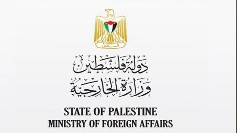 الخارجية الفلسطينية: حكومة الاحتلال تتحمل مسؤولية معاناة شعبنا في غزة