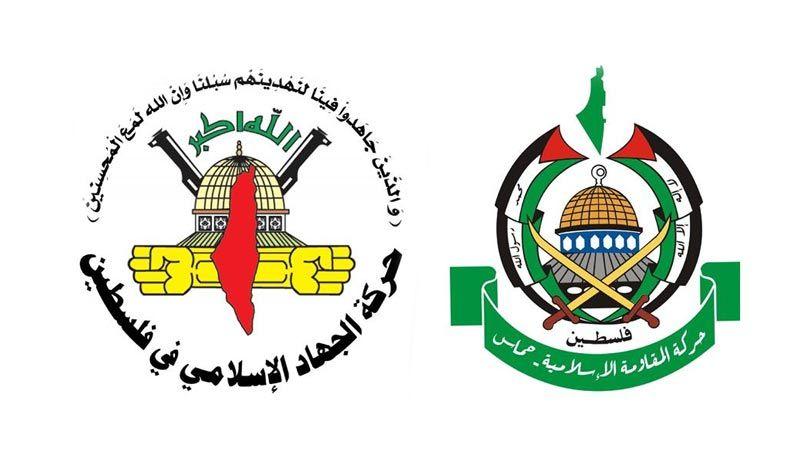 """""""حماس"""" و""""الجهاد"""" في ذكرى إحراق المسجد الأقصى: لن يهدأ لنا بال حتى تحرير مقدسانتا من دنس المغتصبين"""