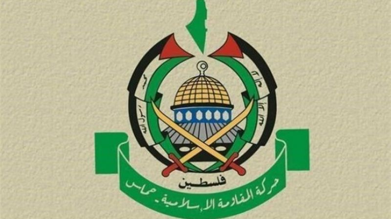 """حماس"" تدين اتهام الباراغواي لها بالإرهاب"