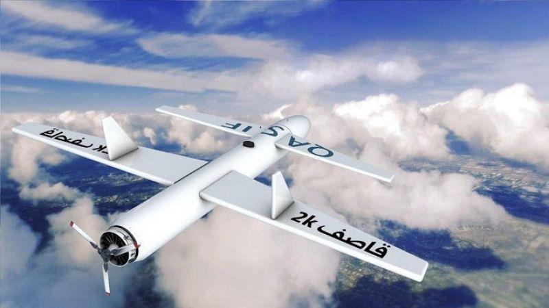 الجيش اليمني يستهدف قاعدة الملك خالد الجوية في عسير بطائرات قاصف 2k