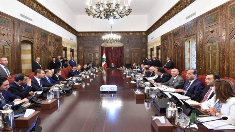 مجلس الوزراء عيّن حصة الحكومة في المجلس الدستوري