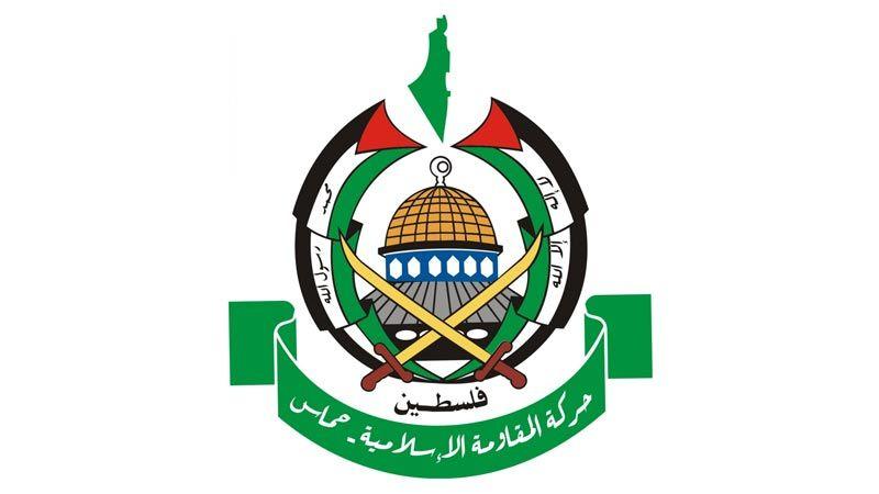 """""""حماس"""": جرائم الاحتلال لن تمرّ دون حساب"""