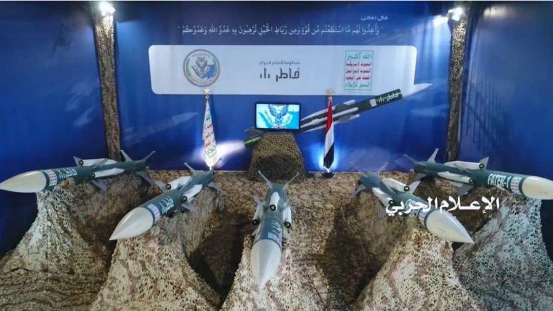 منظومات دفاع جوية يمنية جديدة.. مسمار في نعش تحالف العدوان!!