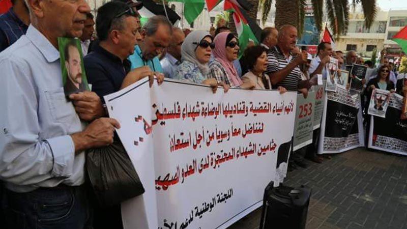 """الشهداء الفلسطينيون في """"مقابر الأرقام"""".. جريمة حرب وانتهاك للقانون الدولي"""