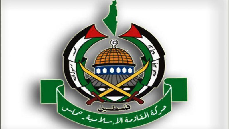 """""""حماس"""" تدعو الخارجية الأمريكية للتراجع عن شطب فلسطين من قائمة دول الشرق الأوسط"""