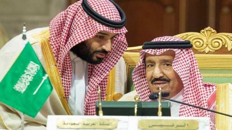 تغييرات كبيرة في الديوان الملكي السعودي
