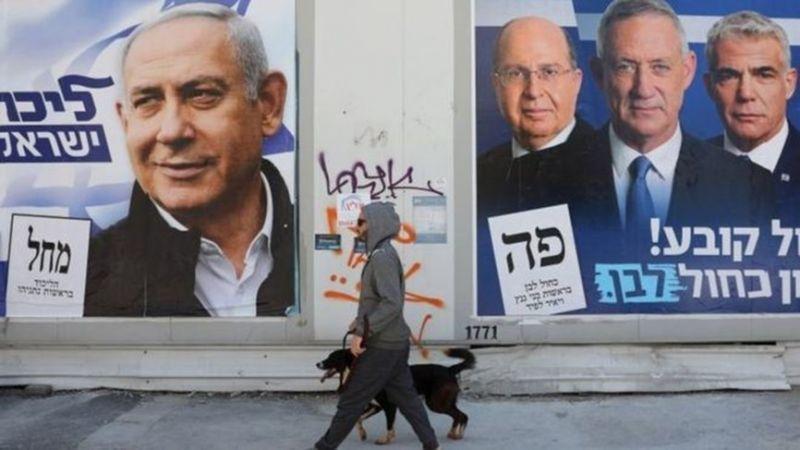 استطلاع جديد للرأي يُظهر تراجع شعبية نتنياهو
