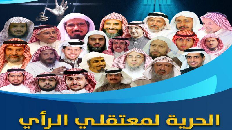 سجون ابن سلمان السرية: جحيم الإخفاء القسري