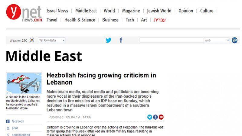 إعلام العدو يستشهد بأصوات لبنانية ضد المقاومة