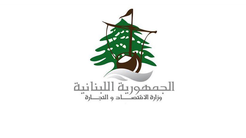 دائرة التدخلات الخارجية بالاقتصاد اللبناني تتوسع.. لماذا لا يكون الاصلاح ذاتيًا؟