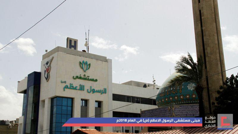 انجاز جديد لمستشفى الرسول الأعظم(ص): أذن خارجية شبيهة بالأذن السليمة