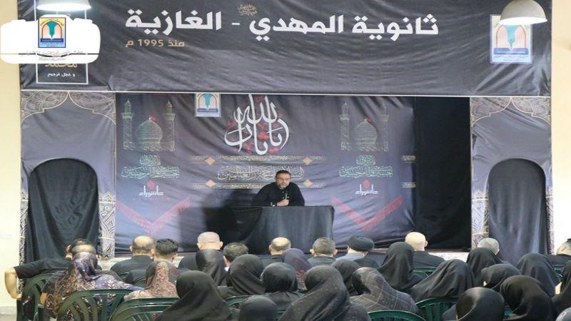 مدارس المهديّ(ع) تحيي ذكرى استشهاد الإمام الحسين(ع) بالمجالس الحسينيّة