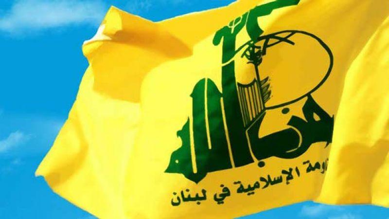 حزب الله يدين إعلان نتنياهو تهويد غور الأردن ومناطق واسعة من الضفة الغربية