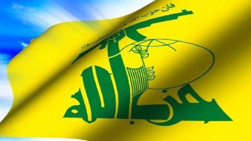 حزب الله يعزي باستشهاد زوار الإمام الحسين (ع) في العراق ونيجيريا