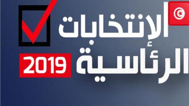 تونس على وقع الحملات الانتخابية: ترقب وانتظار