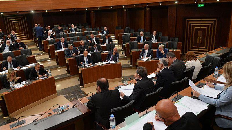 """الخلافات """"المناطقية"""" في مجلس النواب قد تُطيح باقتراحَي إنشاء منطقتين اقتصاديتين في زحلة وبعلبك الهرمل"""