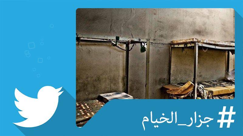 لبنانيون رافضون لعودة #جزار_الخيام