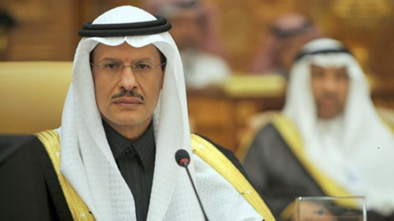 وزير الطاقة السعودي: توقف 50% من إنتاج أرامكو بعد هجوم بقيق وخريص