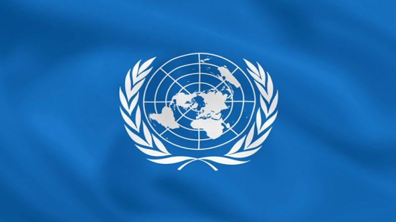 الأمم المتحدة صوتت على مشروع قرار إنشاء أكاديمية الإنسان للحوار والتلاقي ورفض أميركي اسرائيلي