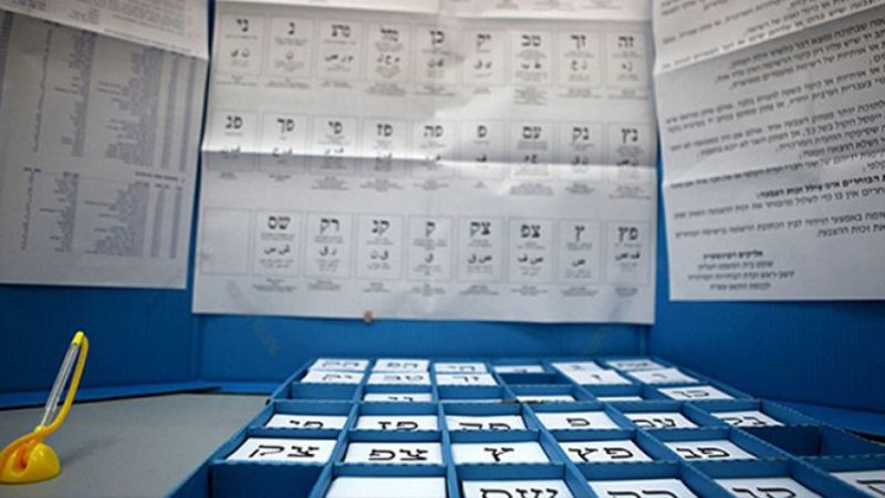 انتخابات الكنيست الـ22