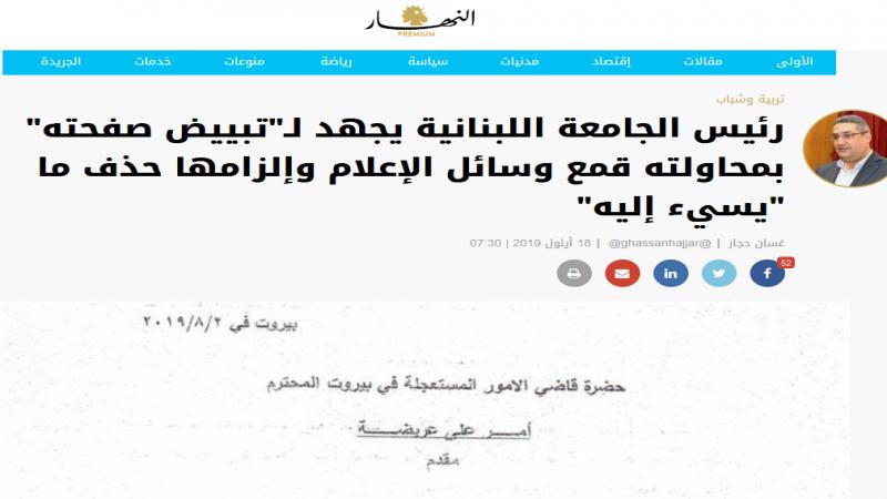 """أبواق الطائفية تصدح عبر الإعلام """"المبحوح"""""""
