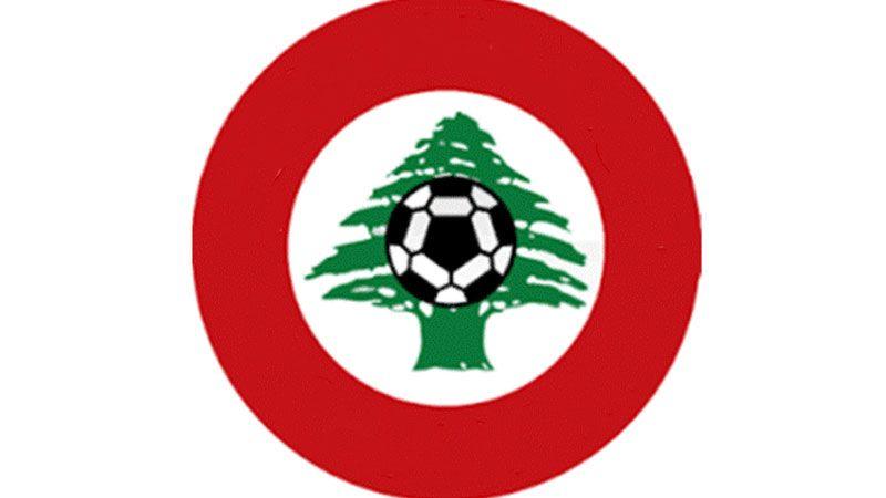 هكذا يبدو الدوري اللبناني هذا الموسم
