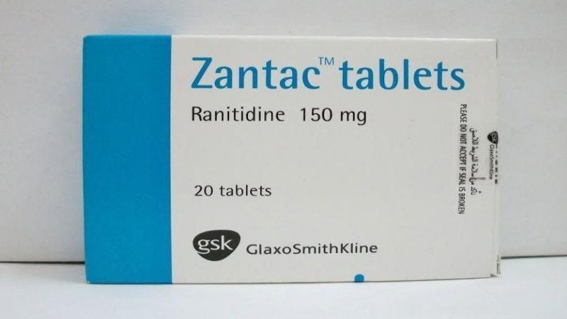"""خبر صادم عن دواء """"زانتاك"""" الخاص بعلاج الحموضة!"""