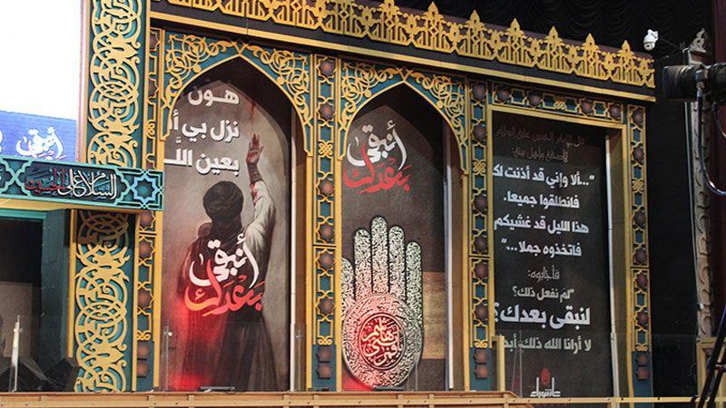 المجالس الحسينية مستمرة في مجمع سيد الشهداء ومحاضرة للسيد نصر الله الثلاثاء المقبل