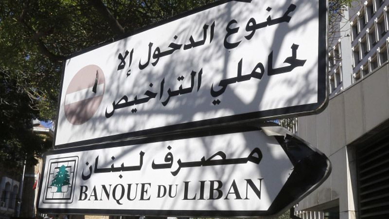 وقائع من التجسّس الأميركي مصرفيًا وماليًا عبر المخبرين اللبنانيين