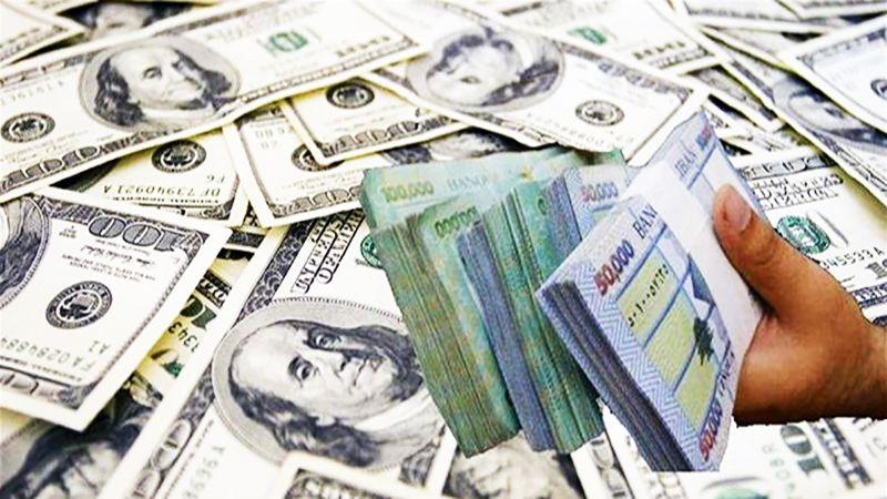 قصة أزمة الدولار في لبنان: ما يجب أن يعرفه المواطن