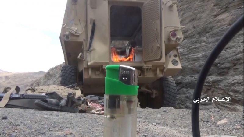 حُفاة اليمن يسحقون المُعتدين وآلياتهم بالولّاعات والسلالم..