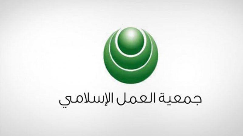 """جمعيّة """"أمل"""" البحرينية تبارك لليمنيين عملية """"نصر من الله"""""""