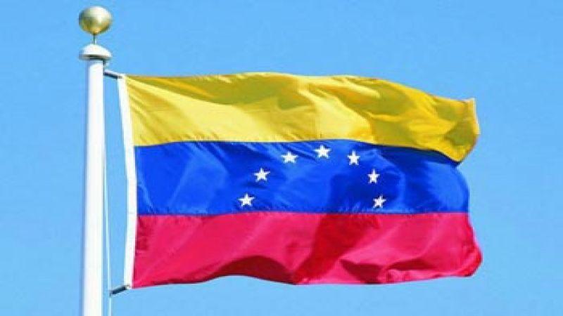 فنزويلا وكوريا الشمالية تتفقان على التعاون في مجالات الصناعة والدفاع