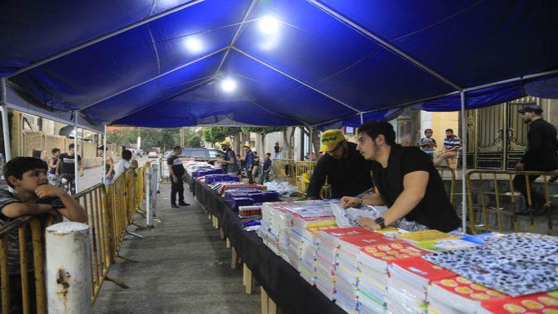 بالصور.. توزيع قرطاسية وطعام في مضيف سيد الشهداء (ع)