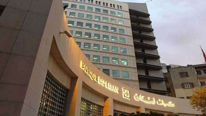 """""""تعميم مصرف لبنان"""" بين المسكّنات والعلاج"""