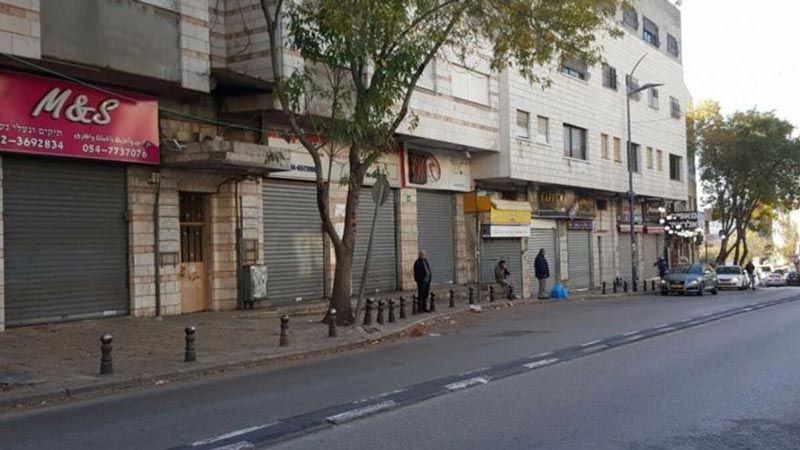 إضراب عام في بلدات الداخل الفلسطيني المحتل