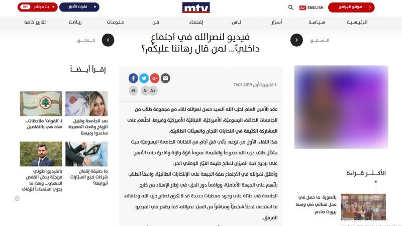 """الإعلام الحربي السعودي: """"كواليتي"""" كذب!"""
