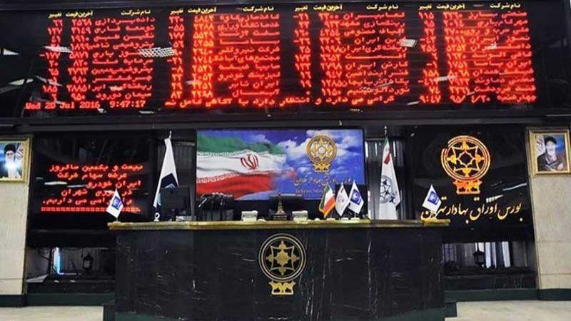 """""""فايننشال تايمز"""": سوق الأسهم الإيراني في المرتبة الأولى عالميا"""