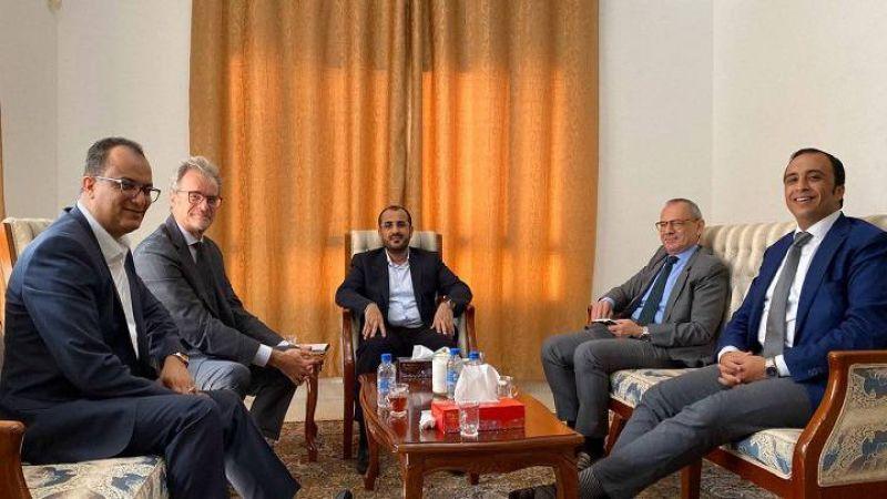 الوفد الوطني اليمني يلتقي السفير الفرنسي: قوى العدوان ترفض وقف الحصار