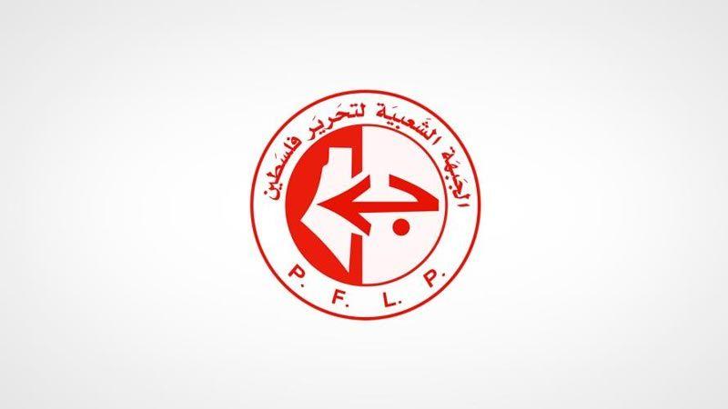 الجبهة الشعبية: نرفض التطبيع مع الاحتلال عبر بوابة الرياضة
