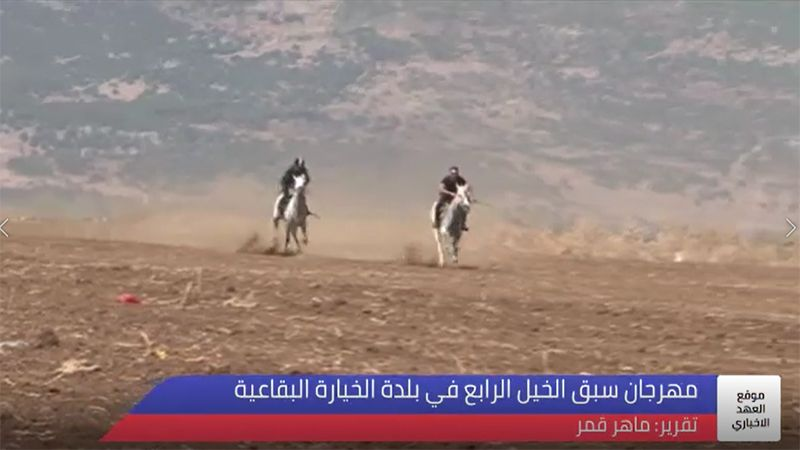 خيول عربية أصيلة تتسابق في مهرجان سبق الخيل في البقاع