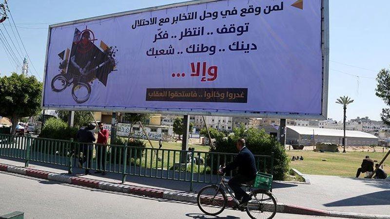 الداخلية الفلسطينية في غزة تُحذر من أساليب يستخدمها العدو لجمع المعلومات الأمنية